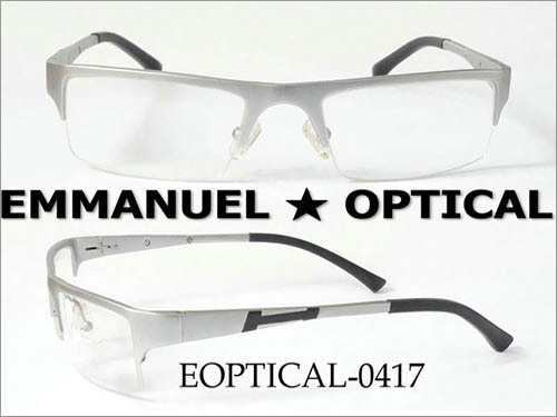 Aluminum Optical Frames