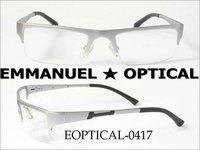 Aluminum Optical Frames