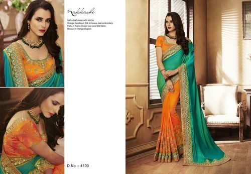 Exclusive Indian Designer Party Wear Saree