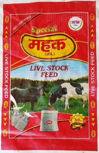 cattle feed mehak