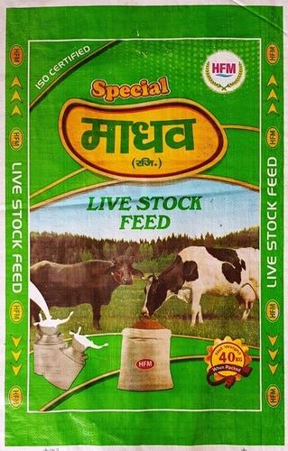 Animal Feed madhav