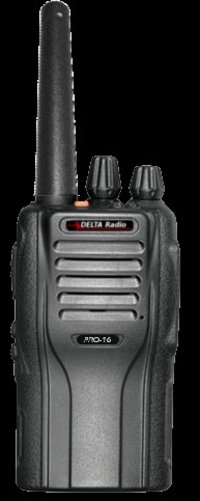 Delta Walky talky
