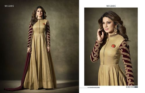 Beige Gold Silk Party Wear Anarkali Salwar Suit