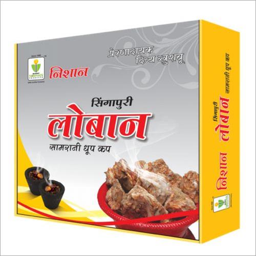Loban Samrani Dhoop Cup