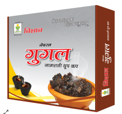 Samrani Dhoop Cup Box Pack