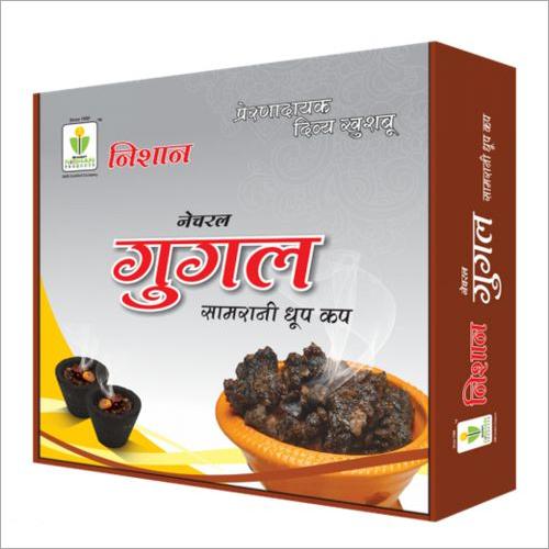 Gugal Samrani Dhoop Cup