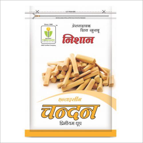 Chandan Wet Dhoop Zipper Pouch Pack