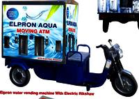 ELPRON AQUA MOVING ATM