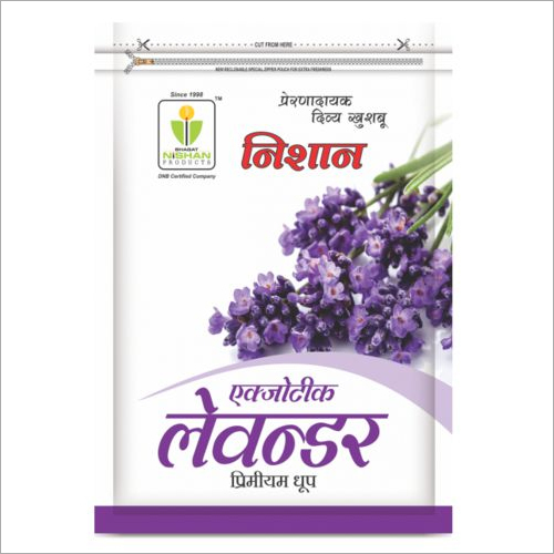 Lavender Wet Dhoop Zipper Pouch Pack