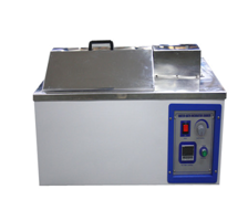 WATER BATH INCUBATOR SHAKER ( metabolic shaking incubator)