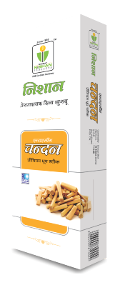 Chandan Dry Dhoop Stick