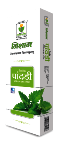Patchouli Dry Dhoop Stick