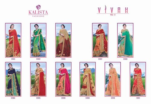 Kalista Lunching New Designer Saree Catalog Vivah Vol -2, 32001 To 32008 Series
