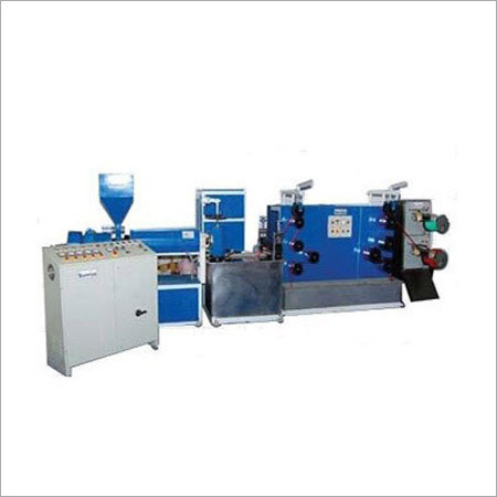 Packaging Net Plant