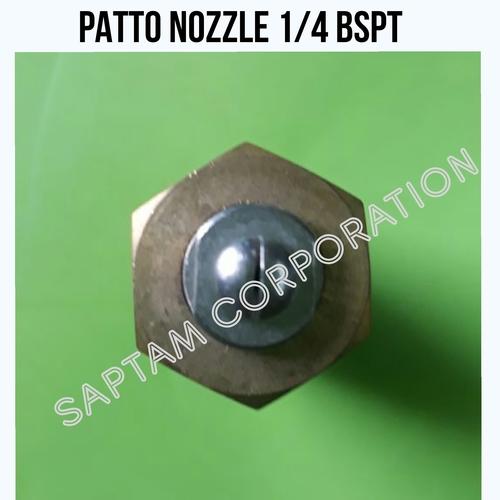 Patto Nozzle 1/4 Bspt