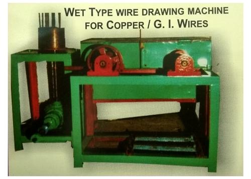 Wet Type Wire Drawing Machine