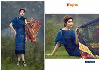 Pakistani Party Wear Style Salwar Kameez