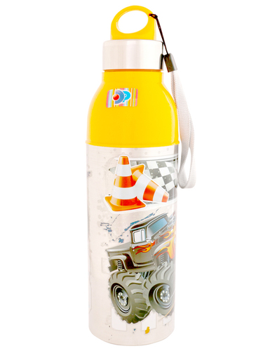 Insulated Water Bottle Yellow