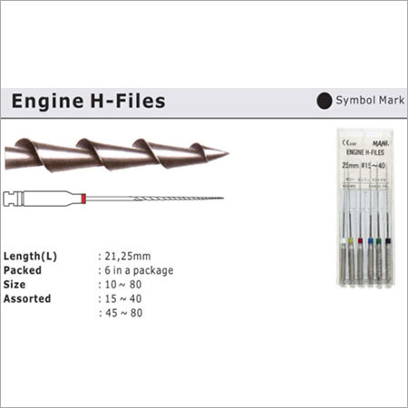 Mani Engine H Files
