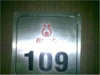 Engraved Stainless Steel Plate
