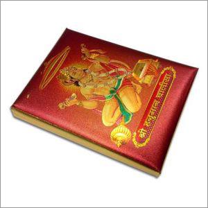 24k Gold Plated Med. Hanuman Chalisa