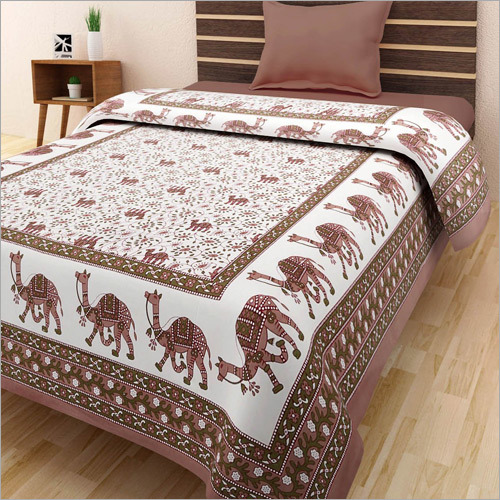 Camel Print Single Bed Sheet