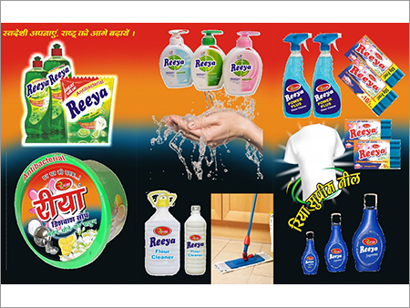 Detergent Pouches