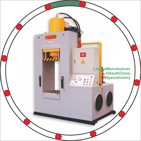 Extrusion Moulding Machine