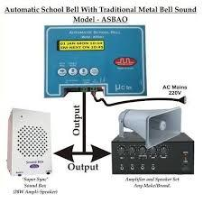 Electronic School Bell