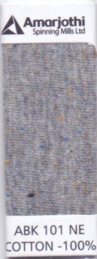 Polyester Milange Yarn