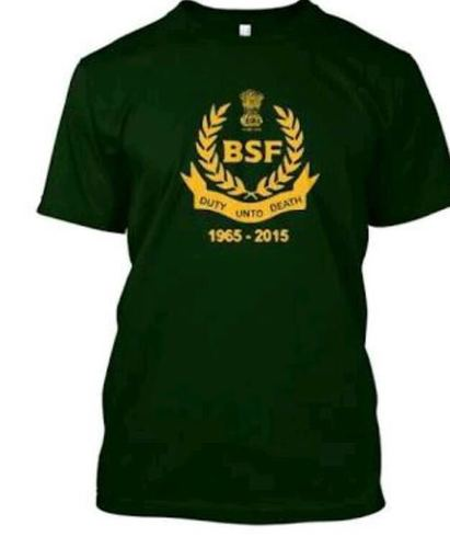 Military Unifrom T-shirt