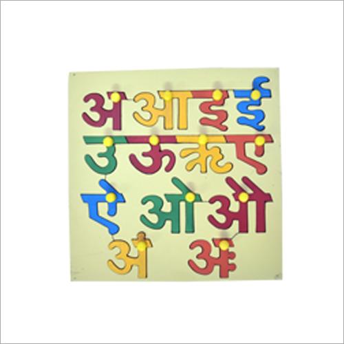 Wooden Hindi Alphabet Board