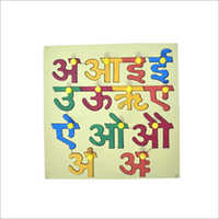 Wooden Hindi Alphabet Board