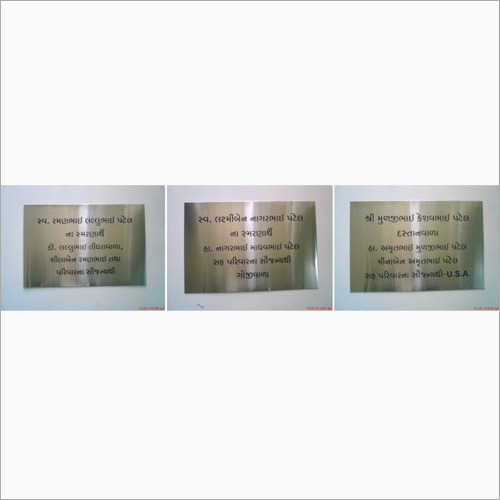 Etching Name Plates