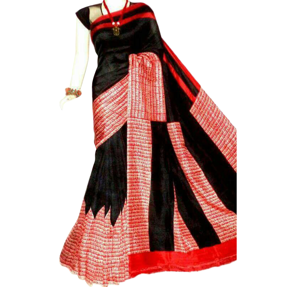 Block Print Saree