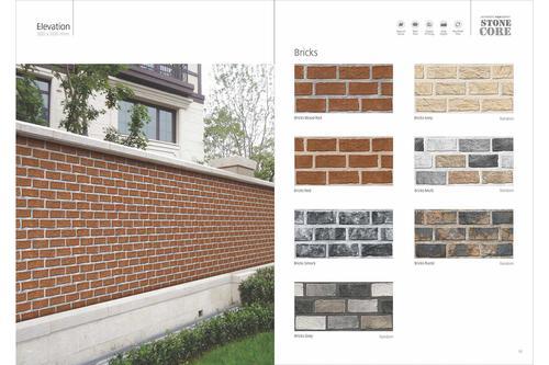 High Depth Elevation Tiles