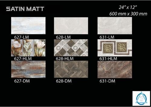 Printing Wall Tiles