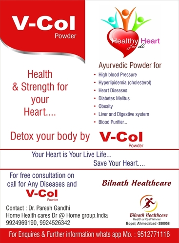Heart Care Ayurvedic Powder