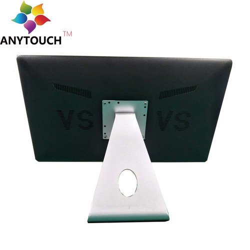 Black Color Advertising Monitor