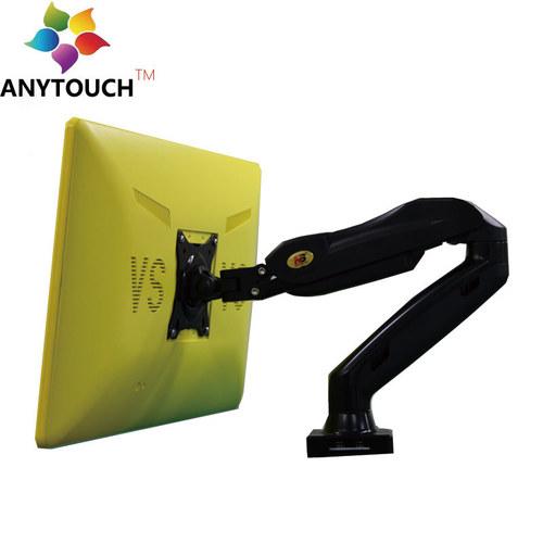 21.5 Yellow Multitouch PC Monitors
