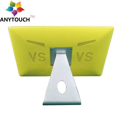 Yellow Multi Touch Screen Monitor