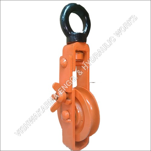 Single Sheave Pulley Eye Bolt Type