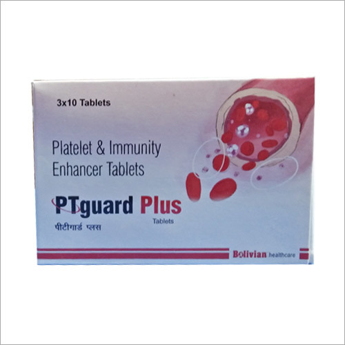PTguard Plus