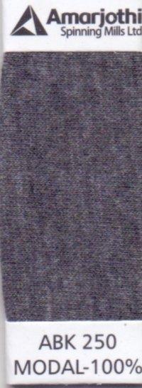 Viscose Melange Yarn