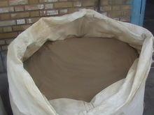 Zinc Ash Product