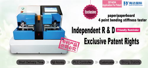 Touch screen type paper board bending stiffness tester