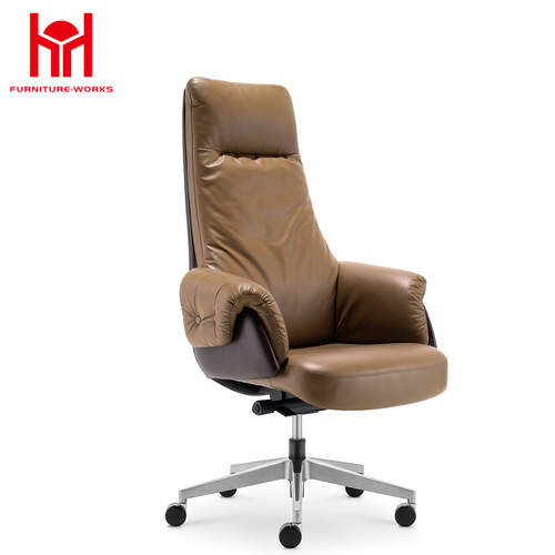 Ergonomic PU Leather High Back Office Chair, Brown