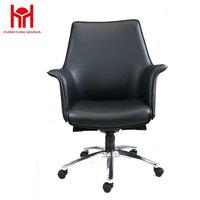 MIF Swivel Low Back Office Chair, Black PU Leather
