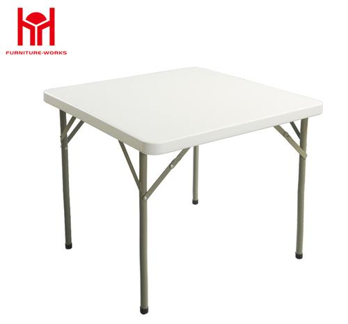 Granite White Square folding table