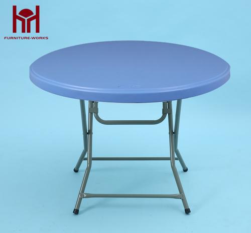 Blue Round folding table
